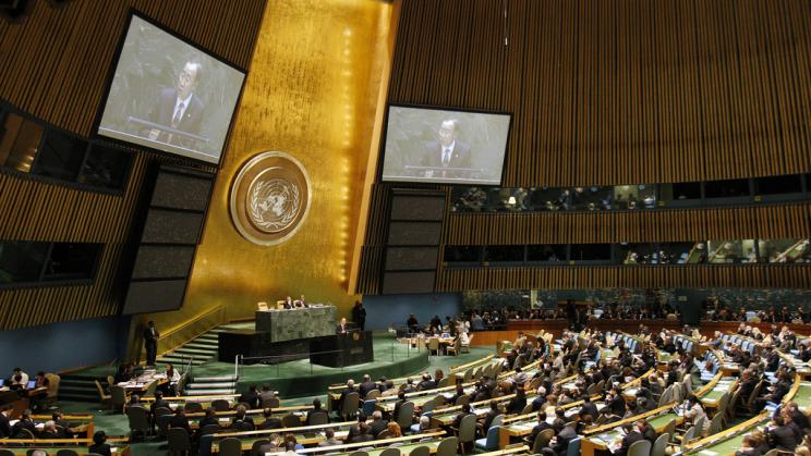 Opening meeting of the 2010 Review Conference of the Parties to the Treaty on the Non-Proliferation of Nuclear Weapons (NPT), held in New York, USA