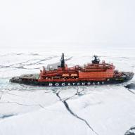 The Russian icebreaker '50 Years of Victory' in the Arctic in 2015