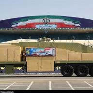 Time for Europe to put Iran's missile programme in context